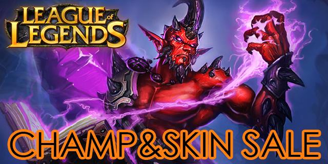League of Legends: Dunkelkristall-Ryze (17. - 20. August 2012)