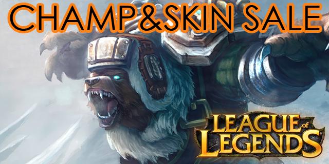 League of Legends: Helden und Skins im Angebot