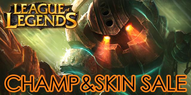 League of Legends: Nautilus im Angebot bis 04. Juni 2012