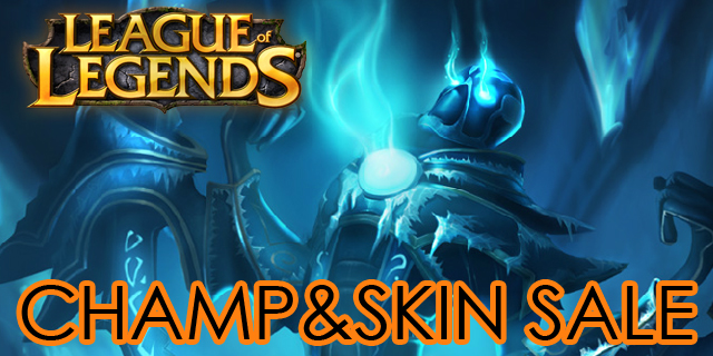 League of Legends: Talon im Angebot (19. - 22. Juni 2012)