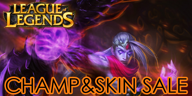 League of Legends: Varus im Angebot (31. Juli bis 03. August 2012)