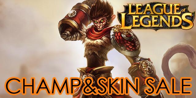 League of Legends: Wukong im Angebot (13. - 16. Juli 2012)