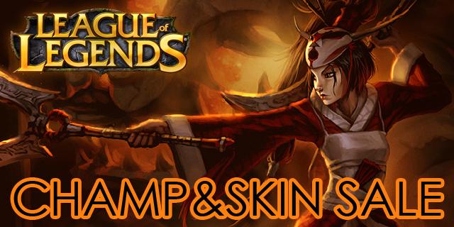 LoL: Champion und Skin Sale vom 22. bis 25. Mai 2012