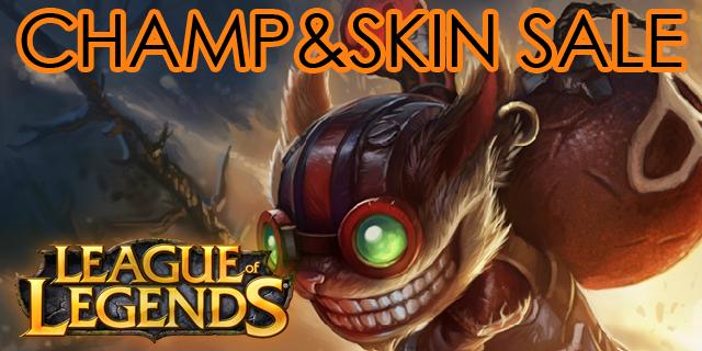 League of Legends: Angebote von 20. bis 23. April