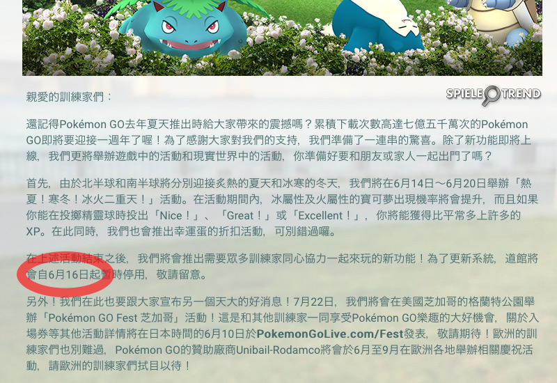 Pokémon GO Gym Rework Reset