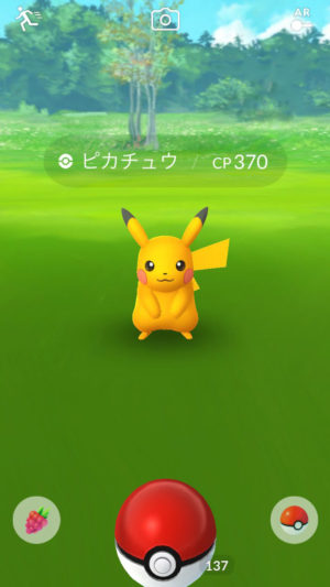 Shiny-Pikachu GO