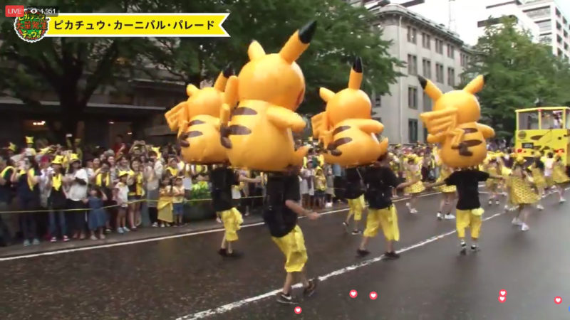 GO Stadium Stream Pikachu