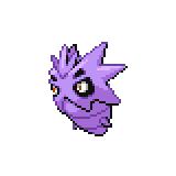 Pokémon Pokédex Nummer 247 Pupitar Shiny