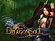 dragon-soul